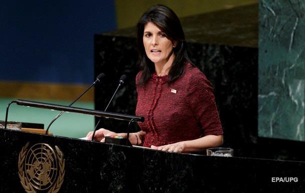 США в ООН вынесли Ирану предупреждение