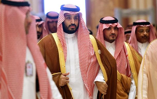 У Саудівській Аравії затримали 11 принців