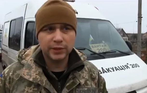 Украина передала сепаратистам тела погибших