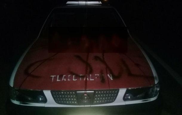 У Мексиці в таксі знайшли п ять людських голів