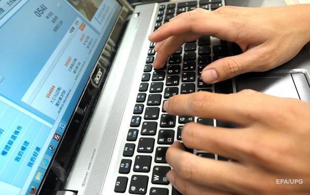 Хакеры атаковали сайт одесского управления юстиции