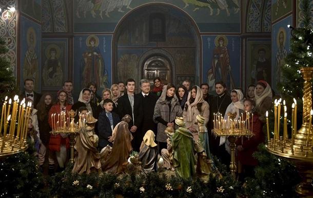 Президент привітав українців із Різдвом
