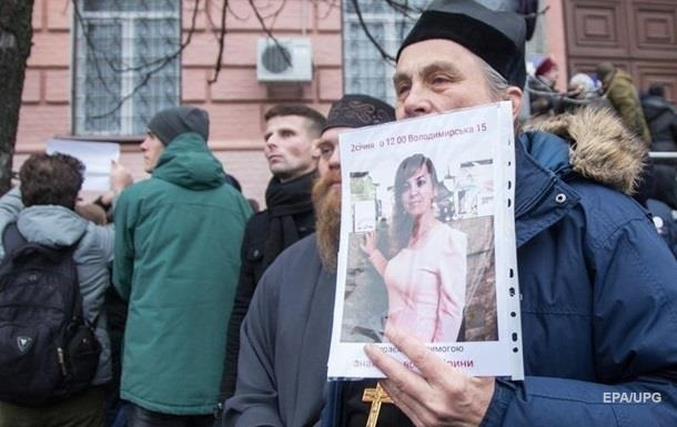 У поліції розповіли про пошуки вбивці Ноздровської