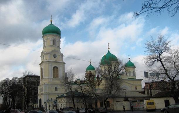 У Дніпрі влаштували акцію протесту в храмі УПЦ (МП)