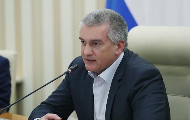 У Криму хочуть продати всі винзаводи