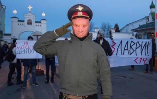 Киевская лавра VS С14: почему и зачем?