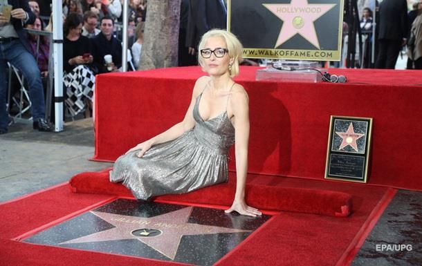 Актриса из Секретных материалов получила звезду на Аллее славы
