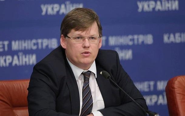 Розенко пообіцяв швидке зростання соцстандартів