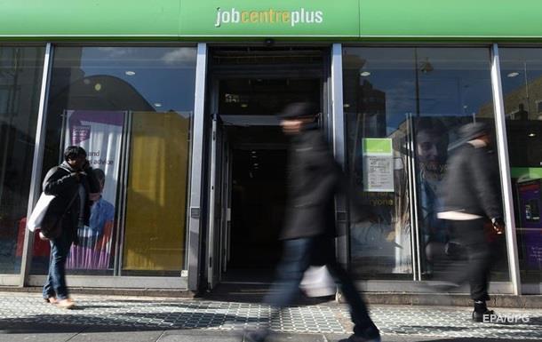 Безробіття в єврозоні впало до рівня 2009 року