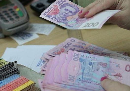 В Украине растет зарплата, но вместе с ней растут и цены