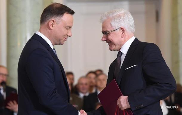 В составе польского правительства произошли изменения