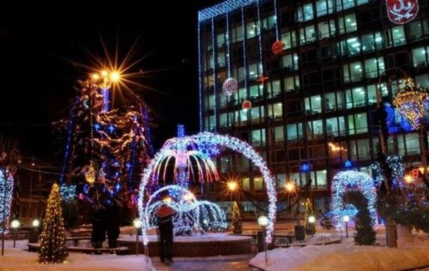 Новый Год на Украине или как сильно мы заблуждались.