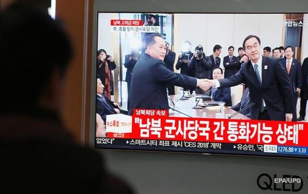 Південна Корея та КНДР проведуть переговори у військовій сфері