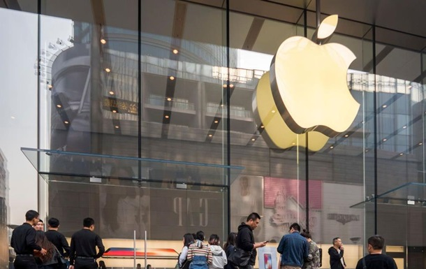 В Цюрихе эвакуировали магазин Apple после возгорания телефона