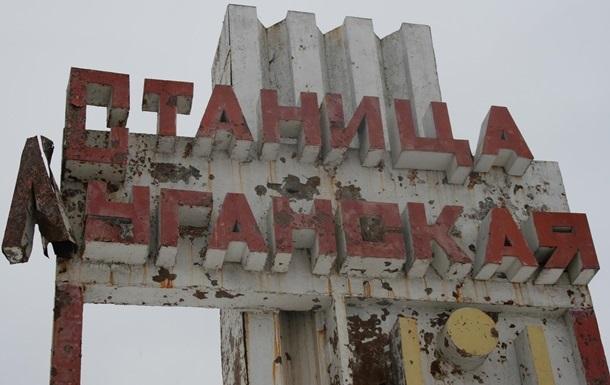 Пункт пропуску Станиця Луганська змінить режим роботи