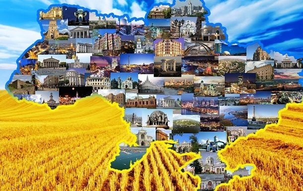 Український життєвий простір – ключовий чинник об'єднання української нації.
