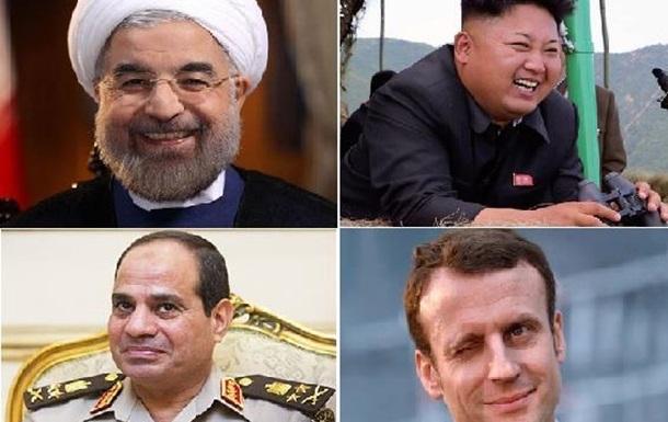 Победы и поражения 2017: Иран, КНДР, Египет, Франция