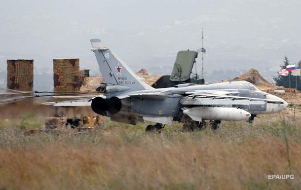 ЗМІ дізналися, хто атакував авіабазу Росії в Сирії