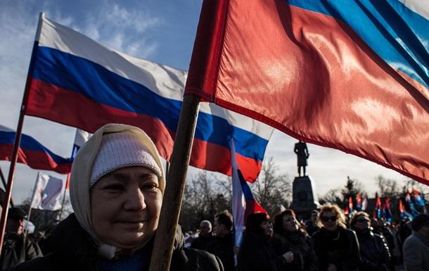 Россияне считают врагами Украину, США и ЕС – опрос