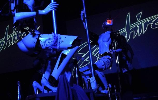 Роботы станцевали стриптиз в клубе Лас-Вегаса
