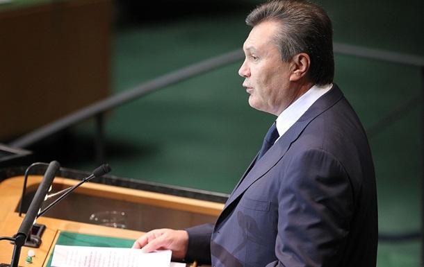 Суд над Януковичем відклали на тиждень