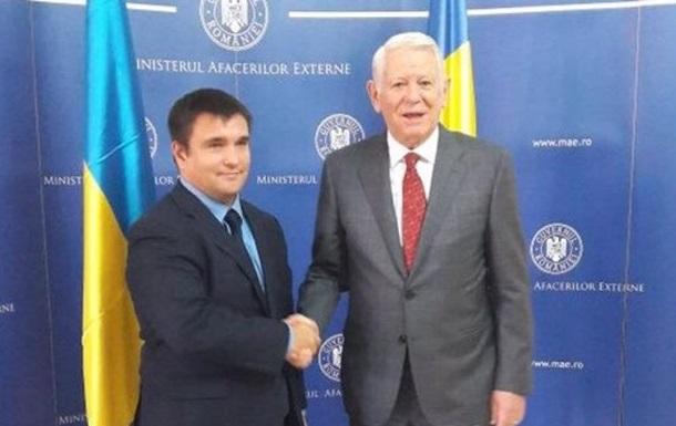 Климкин обсудит с румынским коллегой языковой закон