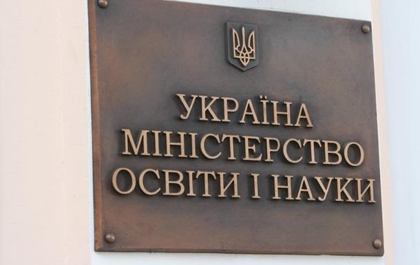 В Україні за роки незалежності закрили 253 виші