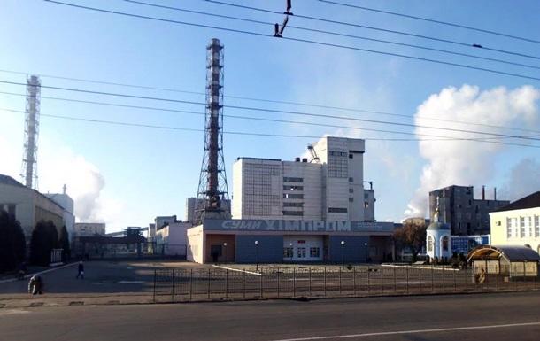 ФГИУ определилось с ценой для Сумыхимпрома