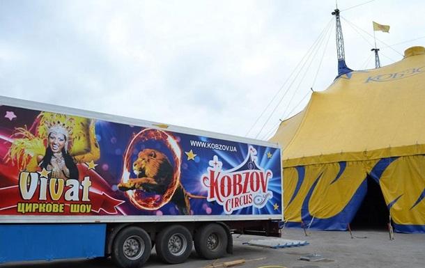 В Киеве закрыли цирк, где дети заразились корью
