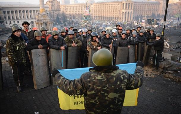 У США заговорили про третій Майдан