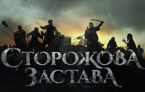 27 стран купили права на прокат украинского фильма-фэнтези