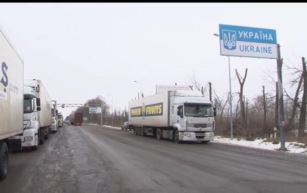 У грека на границе отобрали грузовик из-за 90 пачек сигарет