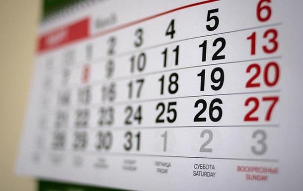 Кабмин рекомендовал перенести четыре рабочих дня на субботы