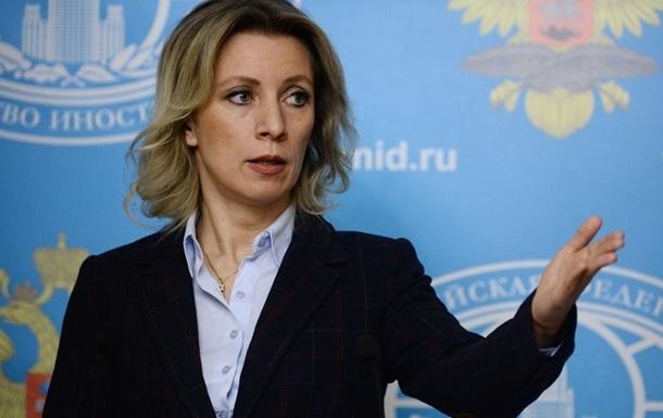 У РФ відреагували на заборону російської пропаганди в Молдові
