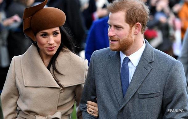 Зведена сестра звинуватила наречену принца Гаррі в жадібності