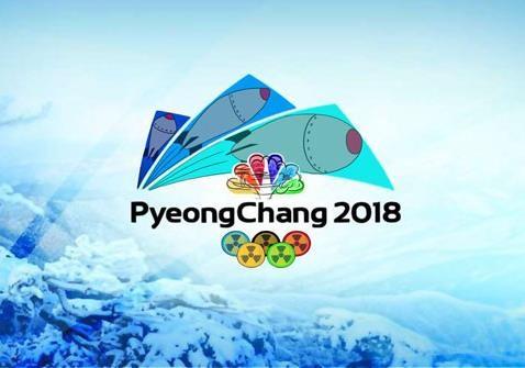 Любителі спорту через петицію закликали МОК скасувати Зимову Олімпіаду