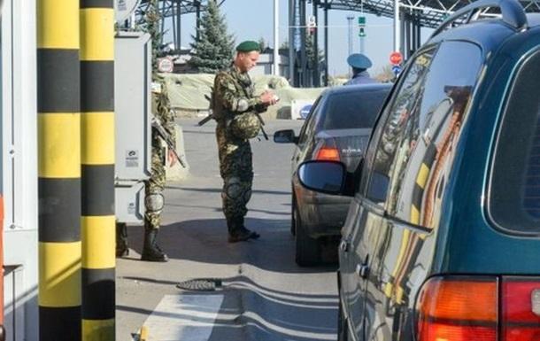 Україна та Румунія відкриють нові пункти пропуску