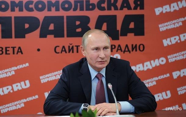 Підсумки 11.01:  Добрий  Путін і радість педагогам