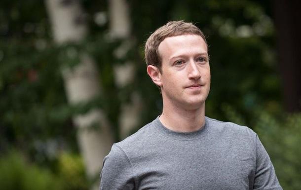 Цукерберг розповів про зміни у Facebook