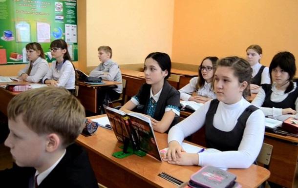 В России учебники по истории отправили на экспертизу из-за Крыма