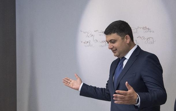 «Коррупция вУкраинском государстве  - выдумка врагов»,— Владимир Гройсман