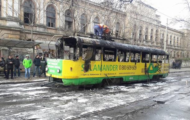 В центре Одессы загорелся трамвай