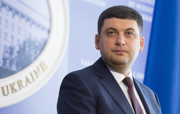 Проблема корупції в Україні перебільшена - Гройсман