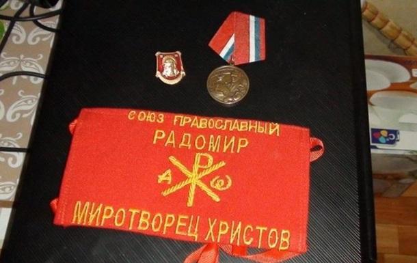 Справа проти священика УПЦ МП: СБУ провела обшуки