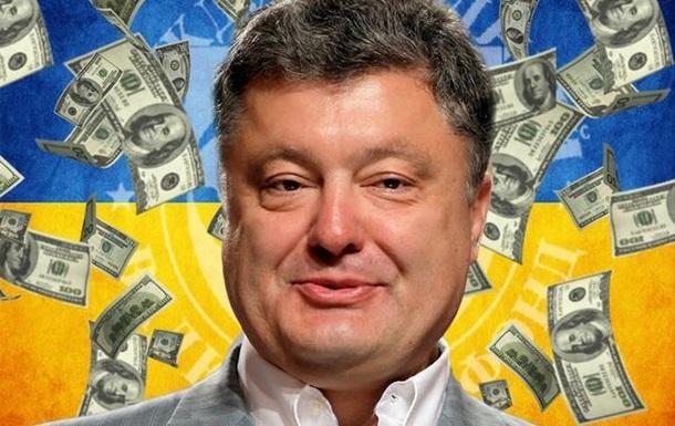 Украина может обратиться в суд в Гааге с требованием признать, что РФ покрывает террористов, - Мосийчук о неудавшемся покушении - Цензор.НЕТ 5637