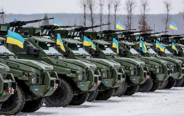 Армія, якою ми пишаємось