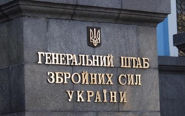 В Генштабе ВСУ заработал Совет резервистов
