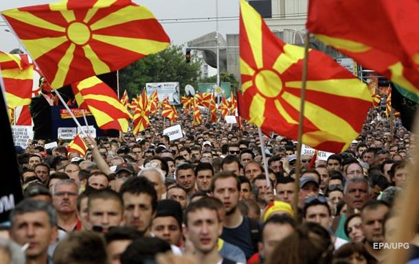 Греки против признания названия  Македония  в споре между странами