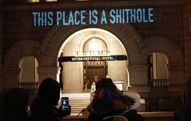 На отеле Трампа появилась надпись  Грязная дыра