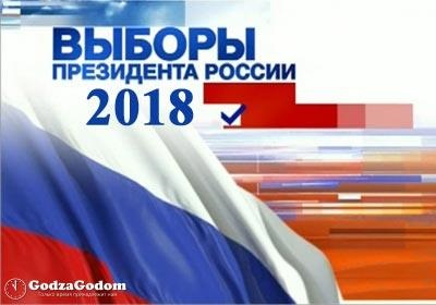 Судьба Грудинина в руках Путина?